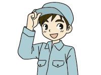 (株)三浦興業の求人情報を見る