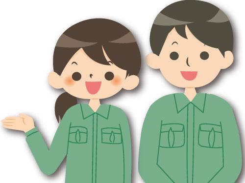 南総通運株式会社 茂原支店の求人情報を見る