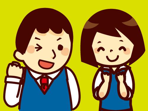 株式会社ジャパンプロスタッフ 柏営業所の求人情報を見る