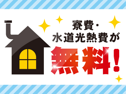 株式会社TTM 仙台支店の求人情報を見る