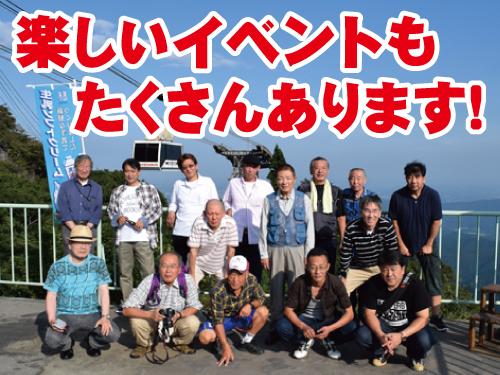 安心・安定の京成電鉄グループで働こう!