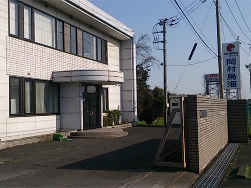 株式会社 岡村鳥海の求人情報を見る