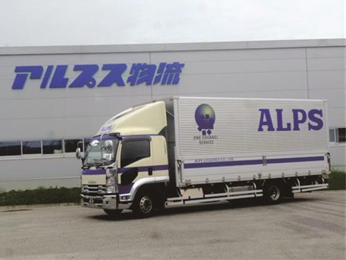 株式会社 アルプス物流 北上営業所の求人情報を見る