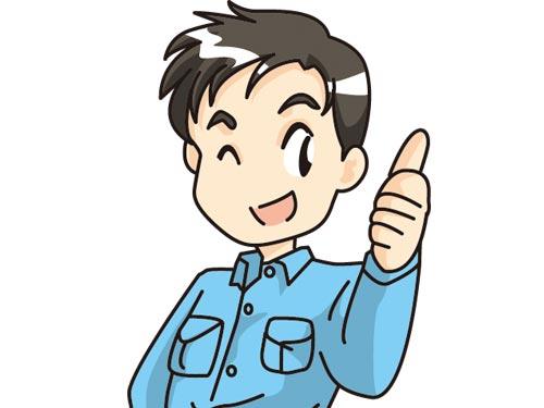 関東メンテックス株式会社の求人情報を見る