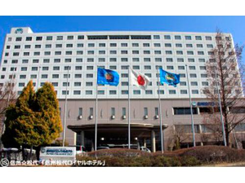 株式会社 三愛サービス 長野支店の求人情報を見る