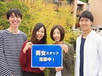 株式会社日本ケイテム 福井事業所の求人情報を見る