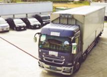 株式会社  豊運輸サービスの求人情報を見る