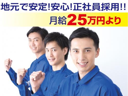 名古屋サンギ大安営業所の求人情報を見る