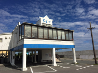 カフェ・レストラン ジョイ勿来海岸店の求人情報を見る