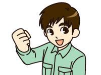 ㈱大昇物流 成田営業所の求人情報を見る