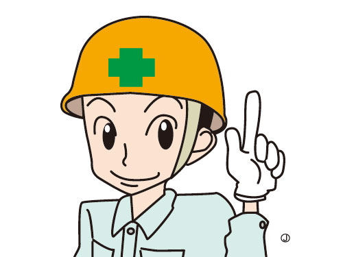 株式会社コクエー 伊勢原営業所の求人情報を見る