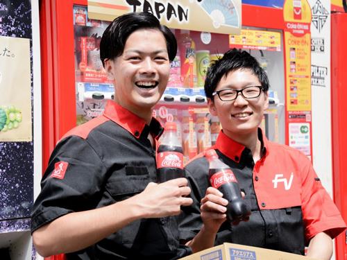 FVイーストジャパン株式会社 土浦セールスセンターの求人情報を見る