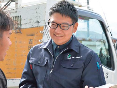 吉田工業 株式会社の求人情報を見る