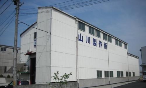 山川製作所の求人情報を見る