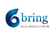 会社ロゴ・株式会社bring 仙台営業所の求人情報