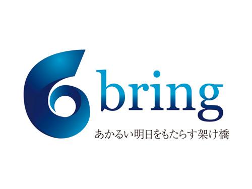 株式会社bring 仙台営業所の求人情報を見る