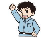株式会社 アビリティ 埼玉リクルートセンターの求人情報を見る