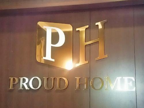 株式会社PROUD HOME(プラウドホーム)の求人情報を見る