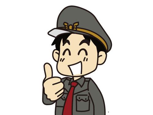 星光ビル管理株式会社 金沢営業所の求人情報を見る
