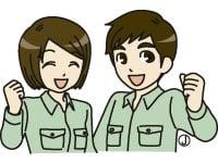 株式会社セントラルサービス 藤沢営業所の求人情報を見る