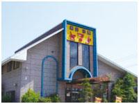 焼肉・冷麺 ヤマト北上店の求人情報を見る
