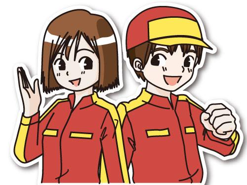 青木石油商事株式会社 Dr.Driveおゆみ野店の求人情報を見る