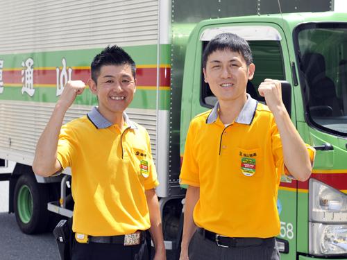 北関東福山通運株式会社の求人情報を見る