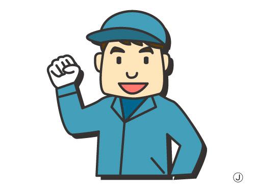 新潟ビルサービス上越営業所の求人情報を見る