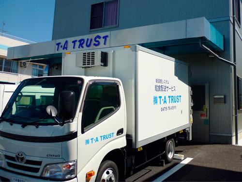 株式会社 T・A TRUST (ティー・エートラスト)の求人情報を見る