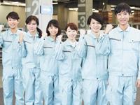 「安心・安定」砺波のパナソニック工場で快適ワーク!
