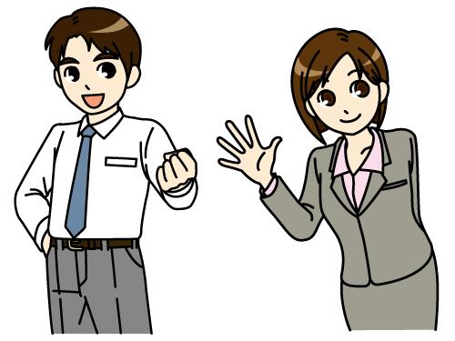 アルファクラブ東北株式会社 県南支社の求人情報を見る