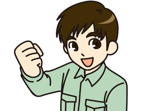 (株)セルマ本社 習志野JOBセンターの求人情報を見る