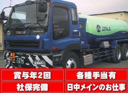 東雪運輸(株)市原営業所の求人情報を見る