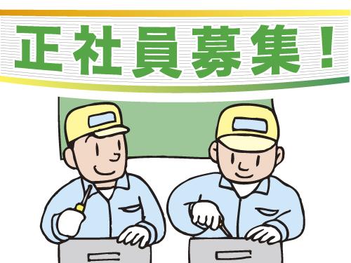 株式会社ベルテックコーポレーションの求人情報を見る