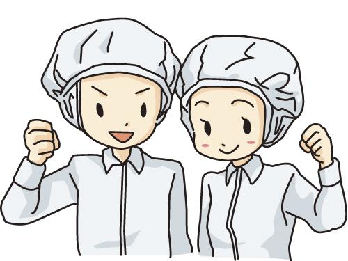 株式会社日本アシスト工業の求人情報を見る