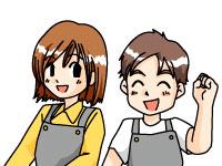 ㈱太鼓橋埼玉営業所の求人情報を見る