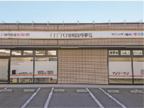 ITTO個別指導学院 伊勢崎宮子校の求人情報を見る
