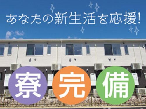 ㈱綜合キャリアオプション松阪店の求人情報を見る