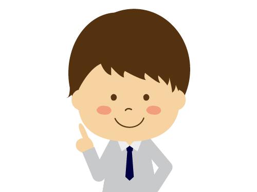 株式会社マントレードジャパン 横芝駅前登録センターの求人情報を見る