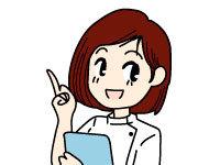 駒形駅北口歯科の求人情報を見る