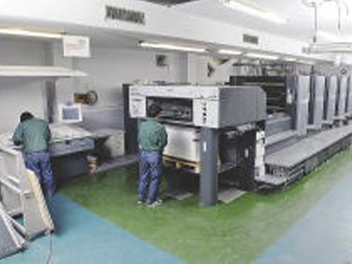 株式会社ミニカラー 埼玉工場の求人情報を見る