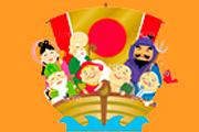 事業所ロゴ・特別養護老人ホーム七福神の求人情報