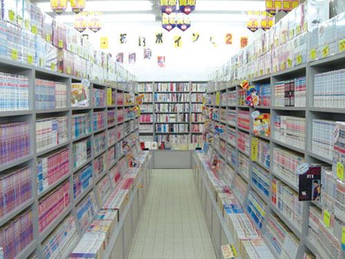 ときわ書店 いわき小名浜店の求人情報を見る