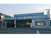 有限会社 余湖新聞舗 玉村店の求人情報を見る