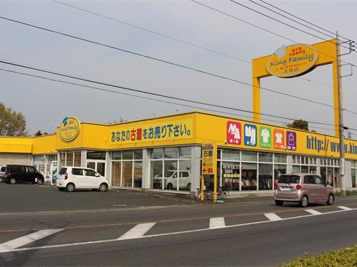 キングファミリー 太田店の求人情報を見る