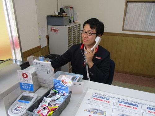 ニッポンレンタカー新潟株式会社 新潟卸新町営業所の求人情報を見る