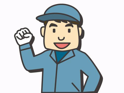 株式会社スペックス 本社営業部1課の求人情報を見る