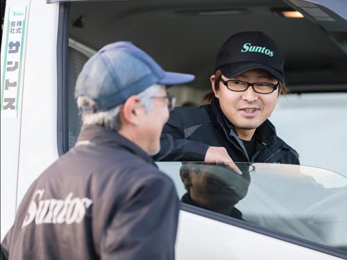 株式会社サントス 横浜営業所の求人情報を見る
