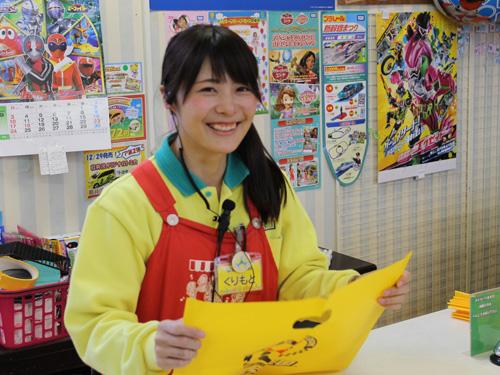 遊びの創造ランド 軽井沢おもちゃ王国の求人情報を見る