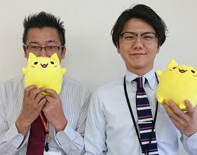 株式会社求人ジャーナル 静岡営業所の求人情報を見る